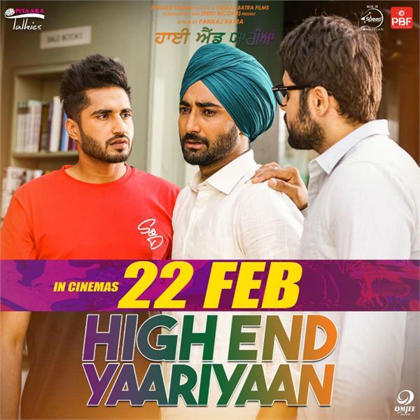 punjabi film high end yaariyan
