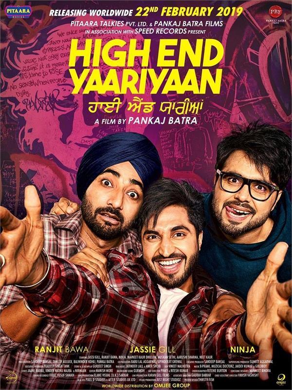 pollywood punjabi news high end yaariyan