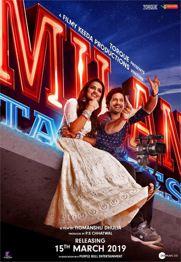milantalkies first look