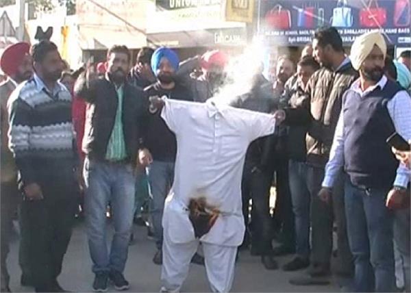 education secretary krishan kumar  teachers  protesters