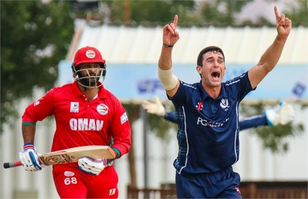scotland made history won only balls odi match