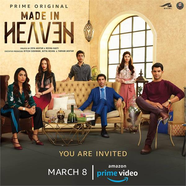 you will see beautiful locations of delhi in made in heaven