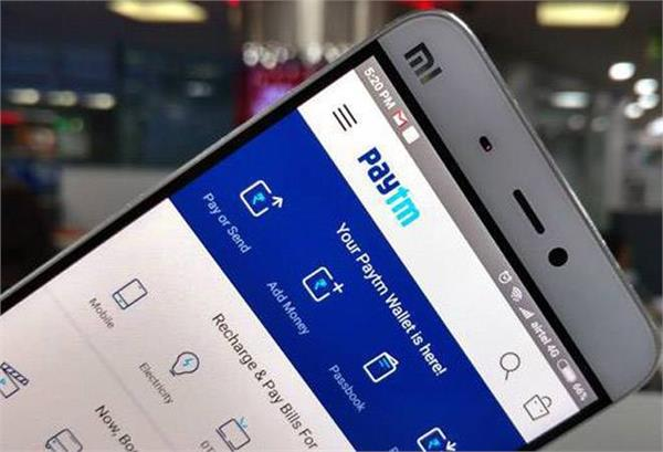 paytm android app now supports 11 languages