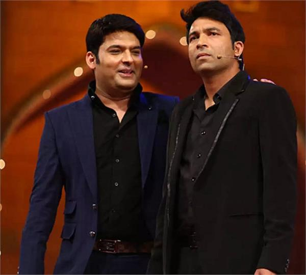 kapil sharma and chandan prabhakar