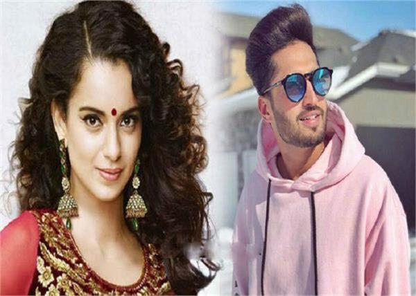 kangana ranaut and jassi gill
