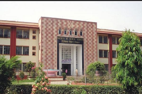 government to spend rs 616 crore to make ims bhu   aims