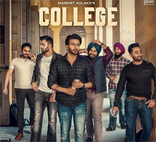 mankirt aulakh new song college