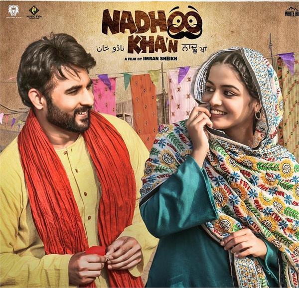 motion poster nadhoo khan