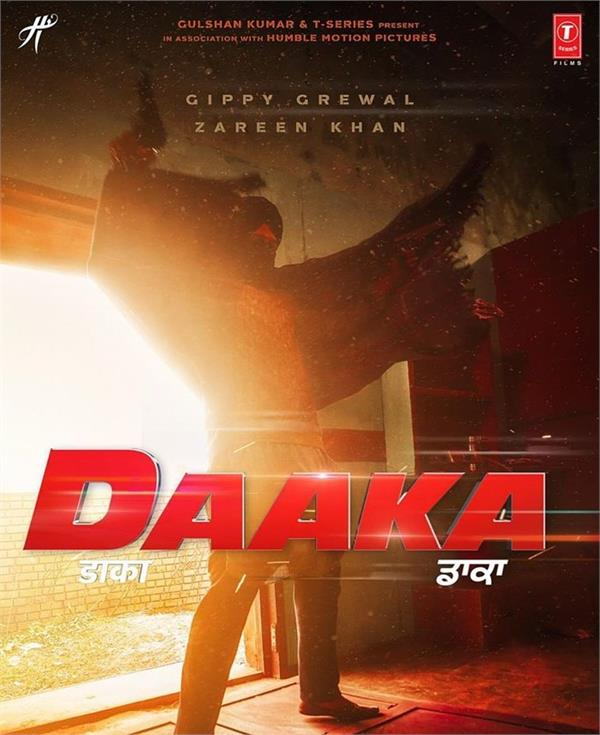 punjabi movie daaka release date reveal