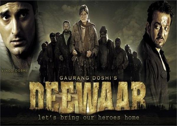 bollywood films based on prisoner of war