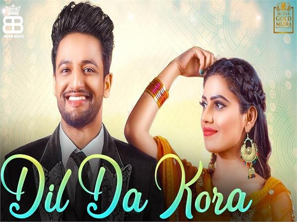 sajjan adeeb new song dil da kora