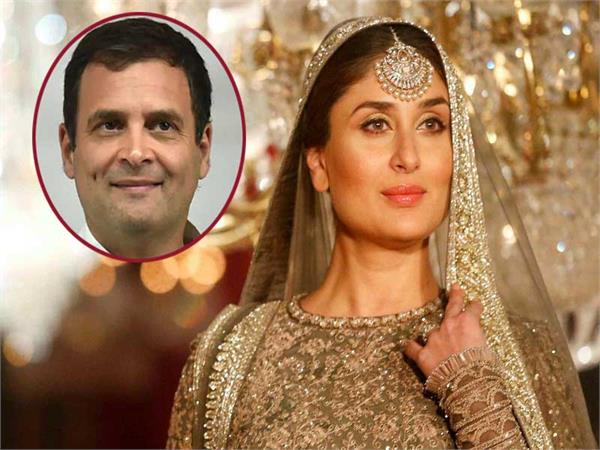 kareena wanted to go on a date with rahul gandhi