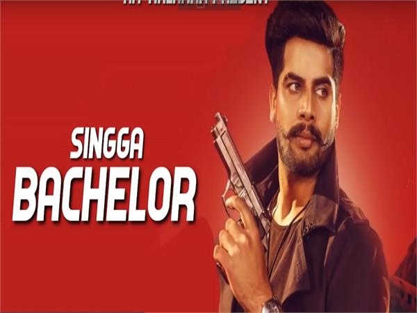 singga new song in controversy