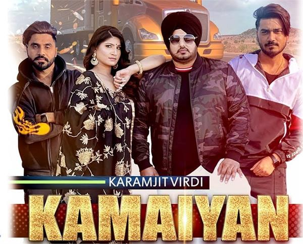 karamjit virdi new song kamaiyan
