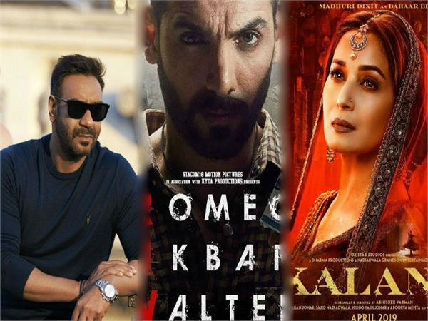 2019 lok sabha bollywood films might face loss