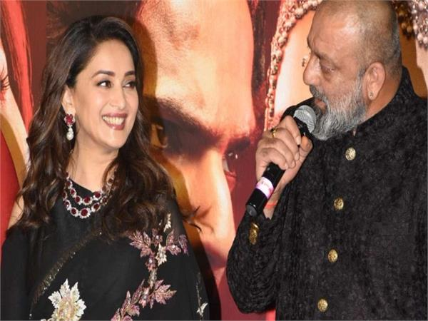 after 22 years the magic of madhuri and sanjay dutt will again appear on screen