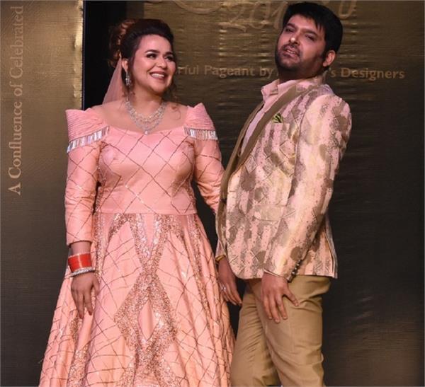 kapil sharma and ginni chatrath ramp walk in fashion show