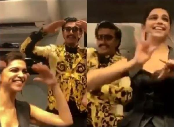 deepika padukone and vicky kaushal crazy dance video