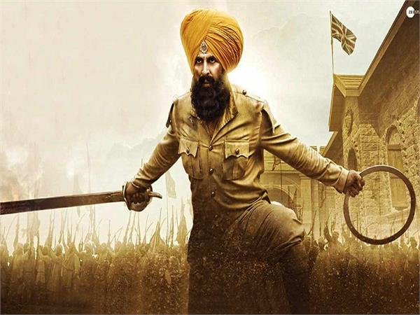 box office kesari