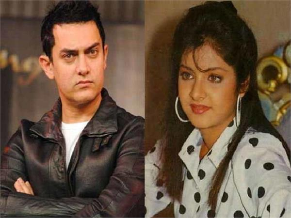aamir khan birthday