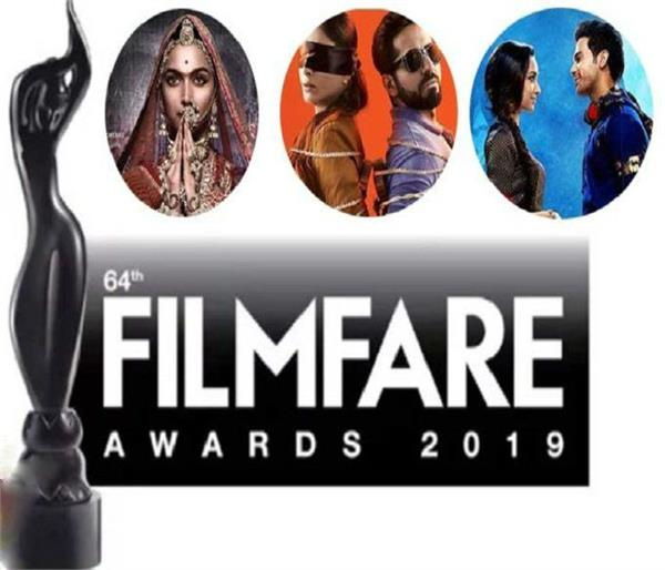64th filmfare awards 2019  complete winners list