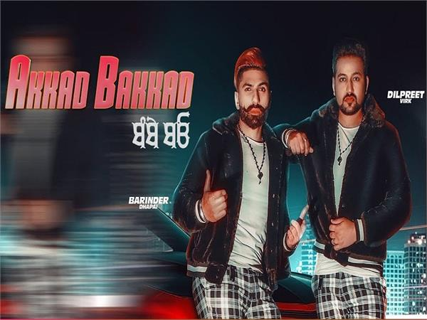 barinder dhapai and dilpreet virk new song akkad bakkad