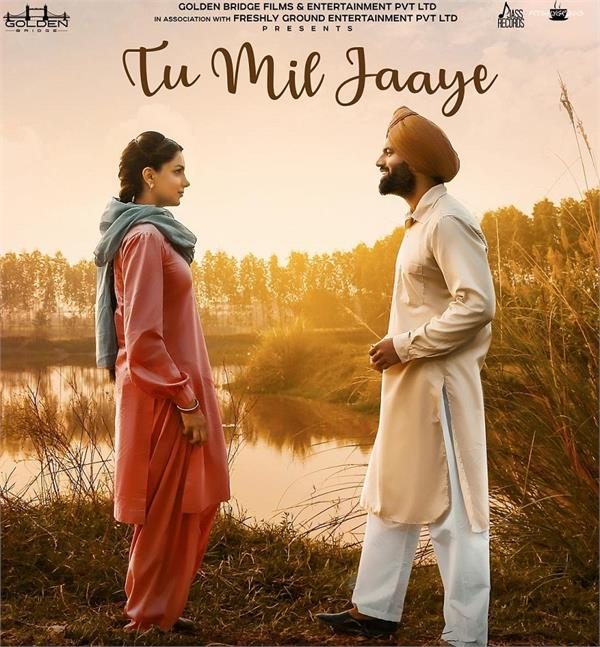 yaara ve new song tu mil jaaye