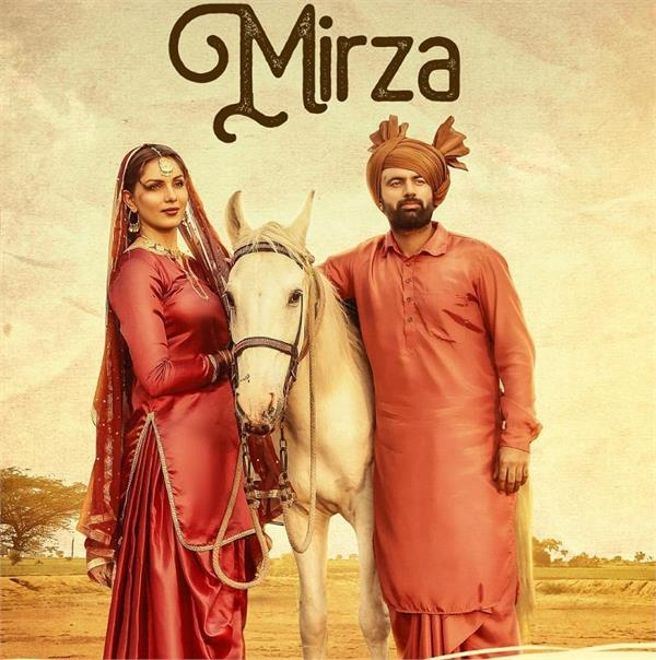 yaara ve new song mirza