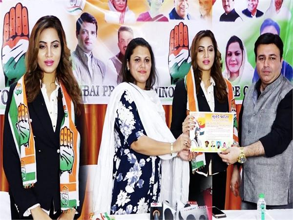 bigg boss 11 fame arshi khan joins congress