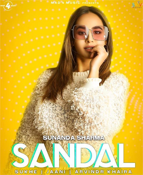 sunanda sharma new song sandal