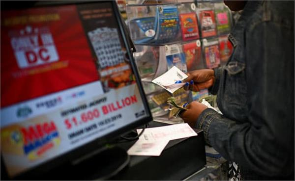 us lottery winner gets record amount of rs 6200 crores