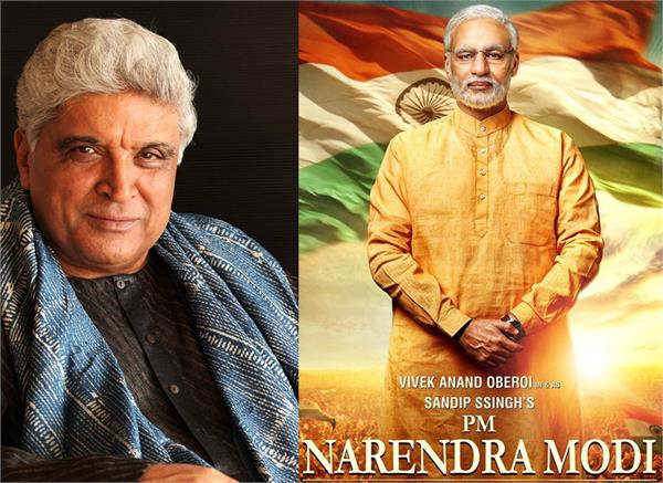 javed akhtar shocked to find his name on the poster of modi biopic
