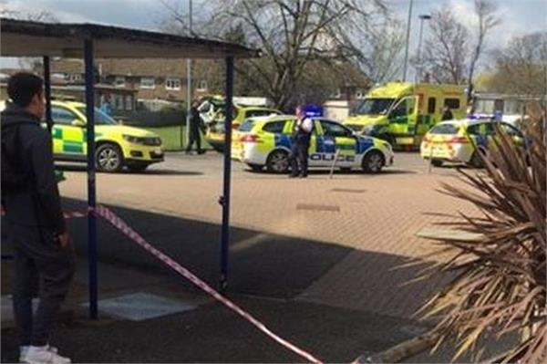 the stabbing  youth wounded outside a british campus campus