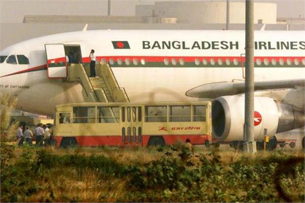 bangladesh  s biman to resume delhi service from may