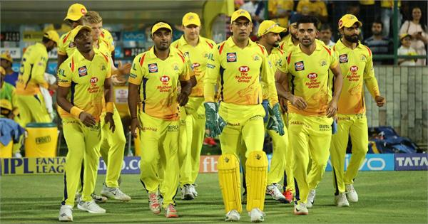 dhoni will miss the return to the winner of the yellow brigade