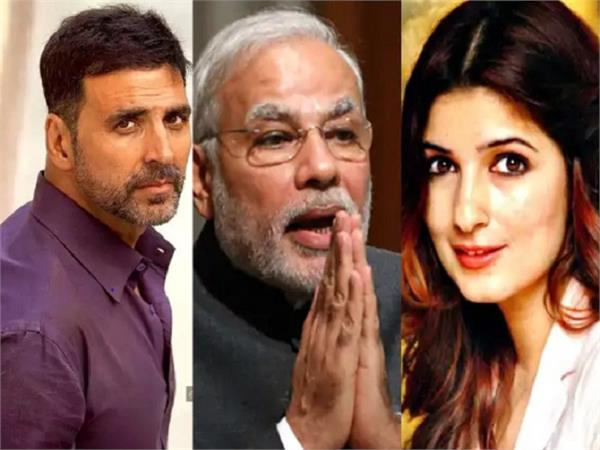 twinkle khanna replies to pm modi s joke