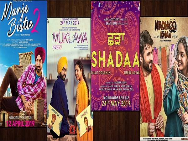 up coming punjabi films in june