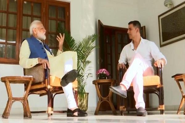 narendra modi mamta banerjee obama interview akshay kumar