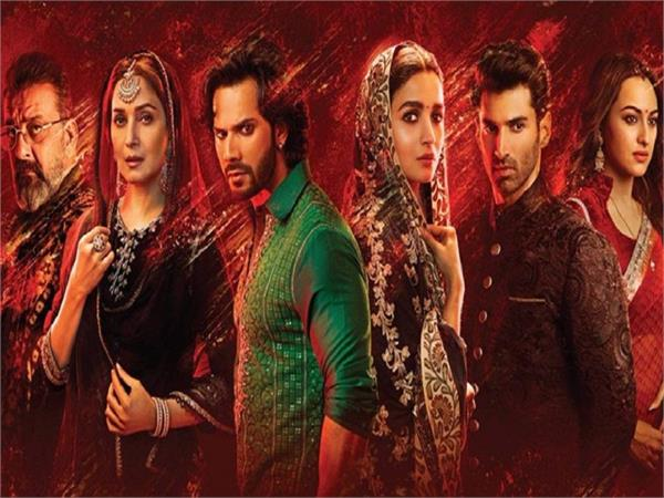 kalank first day collection