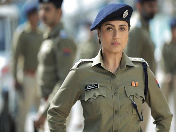 mardaani 2 first look out