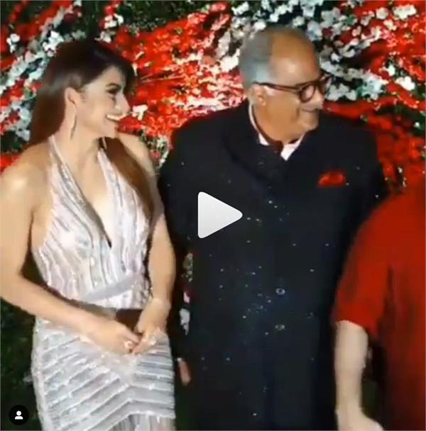 urvashi rautela and boney kapoor touching her inappropriately in viral video