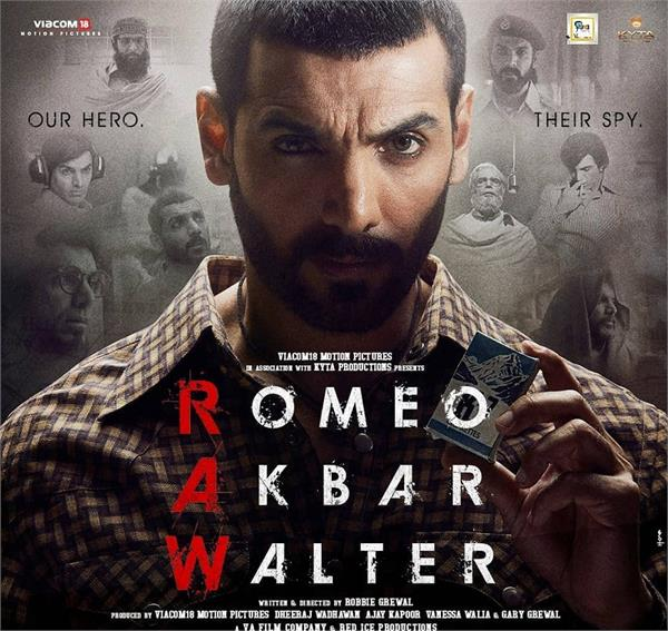 movie review raw romeo akbar walte