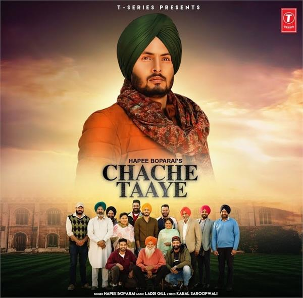 hapee boparai new song chache taaye