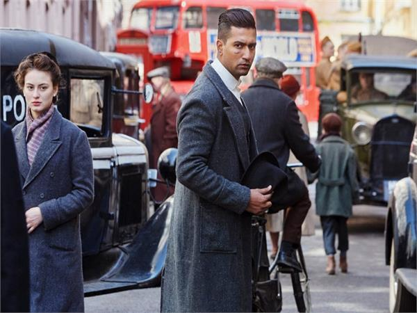 first look of vicky kaushal as shaheed udham singh