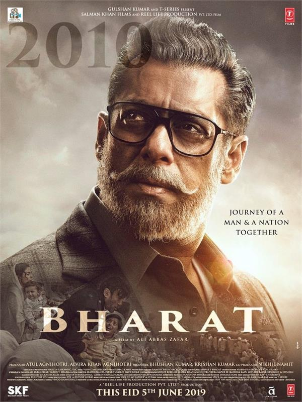 bharat movie first poster