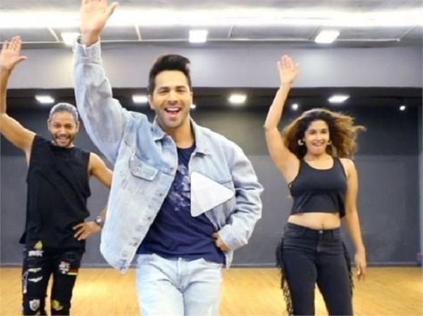 harleen sethi and varun dhawan dance video