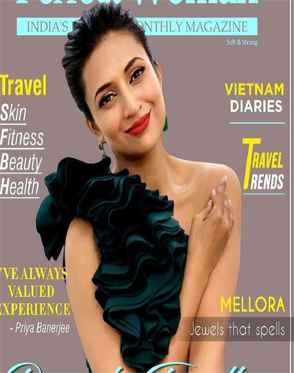 divyanka tripathi magazine cover page