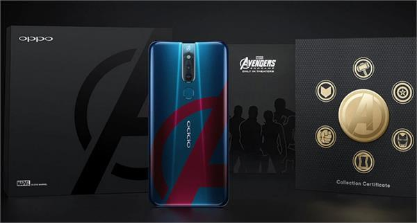oppo f11 pro avengers endgame edition globally launched