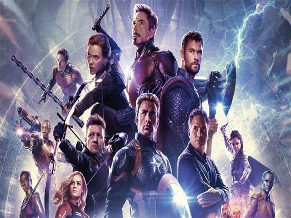 avengers endgame box office collection day 4