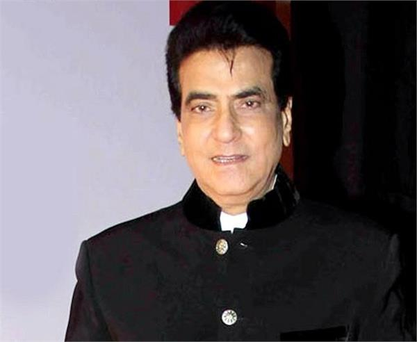 birthday spical jeetendra